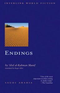 munif-endings